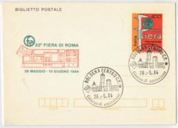 BIGLIETTO  POSTALE   32a FIERA  DI  ROMA   1984   F.D.C.         (NUOV0) - 6. 1946-.. Repubblica