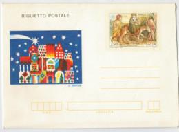 BIGLIETTO  POSTALE     NATALE   1982            (NUOV0) - 6. 1946-.. Repubblica