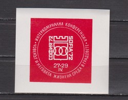 1972 International Conference On Living Environment In Cities CINDERELLA LABEL VIGNETTE Bulgaria - Vignettes De Fantaisie