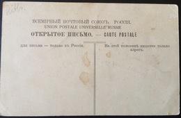 Lithuania.... Memel - Klaipeda.....ca. 1915 -1935 - Two Vintage Postcards - Lituanie