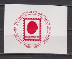 Socfileks'72  CINDERELLA LABEL VIGNETTE Bulgaria - Vignettes De Fantaisie