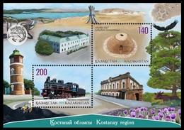 Kazakhstan 2019. My Kazakhstan. Kostanay Region. Architecture. Railway. Steam Locomotives.  MNH - Kazakhstan