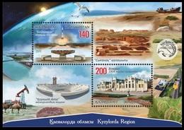 Kazakhstan 2019. My Kazakhstan. Kyzylorda Region. Space.  MNH - Espacio