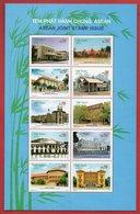 2007, VIETNAM. ASEAN JOINT ISSUE SHEETLET. FLAG. BUILDINGS, BRUNEI, THAILAND, LAOS, CAMBODIA, INDONESIA, SINGAPORE - Indonesia