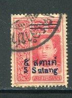 SIAM- Y&T N°115- Oblitéré - Siam