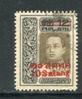 SIAM- Y&T N°116- Oblitéré - Siam