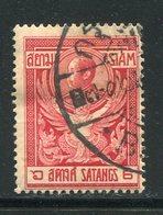 SIAM- Y&T N°96- Oblitéré - Siam