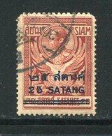 SIAM- Y&T N°212- Oblitéré - Siam
