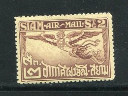 SIAM- P.A Y&T N°1- Neuf Sans Charnière ** - Siam