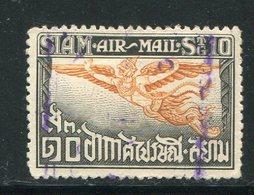 SIAM- P.A Y&T N°4- Oblitéré - Siam