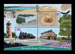 Kazakhstan 2019 Mih. 1181/82 (Bl.129) Regions Of Kazakhstan. Kostanay Region. Locomotive. Tractor. Fauna MNH ** - Kazakhstan