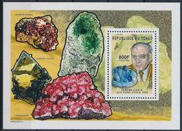 Congo 2004 Minerals Minéraux Jerome KARLE MNH - Minerals