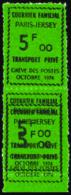 N° 17 A Double Impression Tenant à Normal   Qualité:** Cote: 290 - Strike Stamps