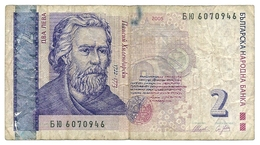 BANCONOTA  Da  2  L E V    Bulgaria   /  Anno  2005. - Bulgaria