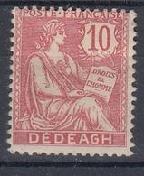+D3439. Dédéagh 1902-11. Yvert 11. MH(*) - Unused Stamps