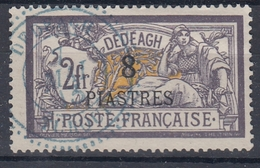 +D3441. Dédéagh 1902-11. Yvert 16. Cancelled - Used Stamps