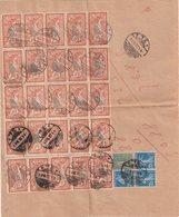 FRANCE : TYPE MERSON . FORMULE TELEGRAPHIQUE ALLEMANDE . AFFRT A 50.90 F DONT 1 BLOC DE 25 DU 2 F MERSON ORANGE . 1923 . - 1921-1960: Periodo Moderno