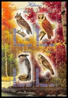 1145/ Bloc Oiseaux (bird Birds Oiseau) Neuf ** MNH Tirage Privé Vignette Chouette Owl - Eulenvögel