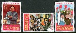 ALBANIA 1969 People's Republic Of China Anniversary MNH / **.  Michel 1380-82 - Albania