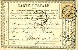 Carte Storch N° OFF22 Cote 6€ En 2007 CASSEL19 AVRIL 76 Pour Boulogne 15c Cérès - Entiers Postaux