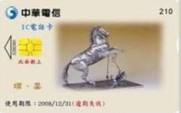 = TAIWAN - IC 05C001  =  MY COLLECTION - Taiwan (Formosa)
