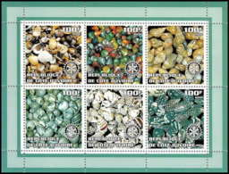2162/ Bloc Neuf ** MNH Tirage Privé Vignette Rotary Coquillage Shells - Rotary, Lions Club