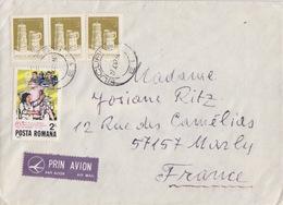 Lettre Par Avion De Roumanie, Bucarest Le 27/6/82 Sur TP N° 3422 (baratte Et Seille En Bois), 3385 (recherche Et Enseig) - Marcofilia