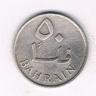 50 FILS 1965 BAHREIN /235/ - Bahreïn