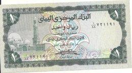 YEMEN 1 RIAL ND1983 UNC P 16B - Yémen