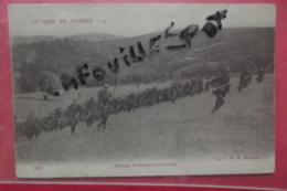 C P Cahrge D'infanterie Francaise N 159 - Guerre 1914-18