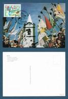 Portugal / Azoren  1998  Mi.Nr. 467 , EUROPA CEPT - Nationale Feste Und Feiertage - Maximum Card - First Day  21.Maio.98 - Europa-CEPT