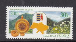 Ukraine MNH Michel Nr 455 From 2001 / Catw 1.00 EUR - Oekraïne