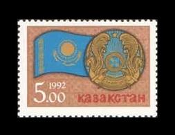 Kazakhstan 1992 Mih. 17 Republic Day. State Flag And Arms MNH ** - Kazakhstan