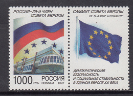 Russia MNH Michel Nr 622 From 1997 /  Catw 0.50 EUR - 1992-.... Federation