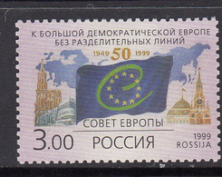 Russia MNH Michel Nr 721 From 1999 / Catw 0.60 EUR - 1992-.... Federation
