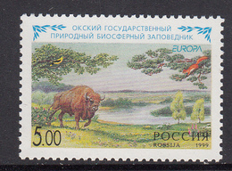 Russia MNH Michel Nr 722 From 1999 / Catw 5.00 EUR - 1992-.... Federation