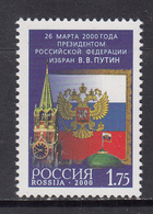 Russia MNH Michel Nr 816 From 2000 / Catw 8.00 EUR - 1992-.... Federation