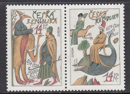 Czech Republic MNH Michel Nr 36/37 From 1994 / Catw 4.00 EUR - Ongebruikt