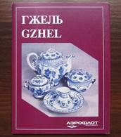GZHEL PORCELAIN. Set Of 8 Postcards In Folder - AEROFLOT Edition, USSR, 1991 - Fine Arts