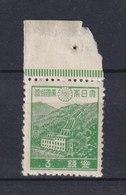 (:-) JAPAN NIPPON JAPON SHOWA SERIES 1st. SHOWA SERIES 1939 / MNH / 256 A - 1926-89 Keizer Hirohito (Showa-tijdperk)