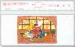 = TAIWAN -  D 6011  =  MY COLLECTION - Taiwan (Formosa)
