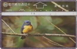 = TAIWAN -  D 6015  =  MY COLLECTION - Taiwan (Formosa)