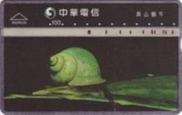 = TAIWAN -  R00R030  =  MY COLLECTION - Taiwan (Formosa)
