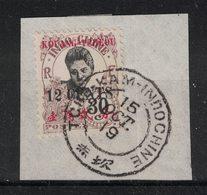 Kouang Tcheou - Kwangchowan  - Yvert 43 Oblitéré TCHE-CAM - Scott#44 - Used Stamps