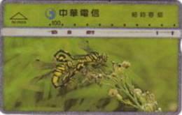 = TAIWAN -  R01R005  =  MY COLLECTION - Taiwan (Formose)