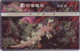 = TAIWAN -  R01R014  =  MY COLLECTION - Taiwan (Formosa)