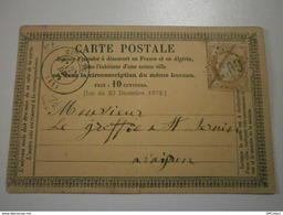 1875 -  Carte Précurseur Type Cérès Cachet N° 6031 - Coupiac (11) Pour Saint Sernin Sur Rance (12) - (ASp2) - Postmark Collection (Covers)