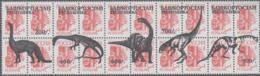 PREHISTORIC ANIMALS - BASHKORTOSTAN - CINDERELLA - DINOSAURS SET OF 20 O/P ON RED STAMPS MNH - Prehistorics