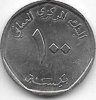 *oman  100 Baisa Ah1404 KM 68 Xf+ - Oman