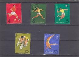CHINA  STAMPS 1965 - 1949 - ... Volksrepubliek